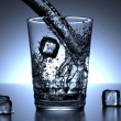Are You Drinking Good Quality Water?